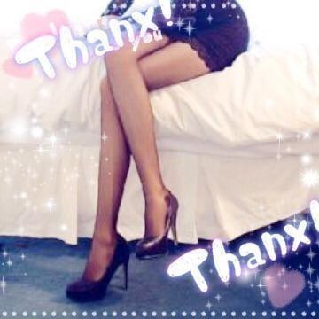 「セクシーな色気男」10/09(10/09) 23:04 | 朝澄の写メ・風俗動画