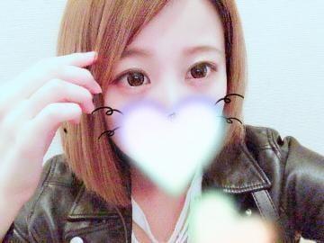 「おれい」10/09(10/09) 23:22 | おとの写メ・風俗動画
