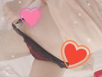 「お礼♡」10/10(10/10) 00:52   雨音麗美☆緊張初の生中〇し解禁☆の写メ・風俗動画