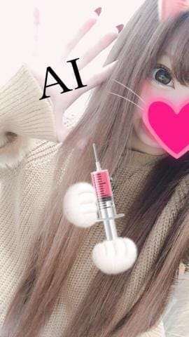 「おわりっ!!」10/10(10/10) 06:04   アイの写メ・風俗動画