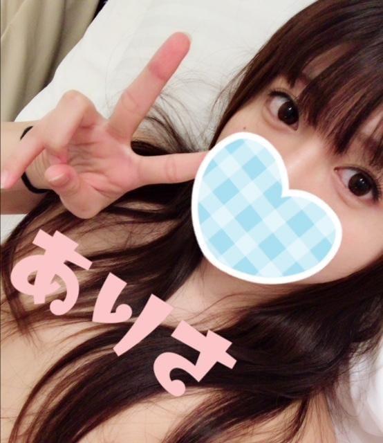 「おはぴー」10/10(10/10) 09:18   ありさの写メ・風俗動画