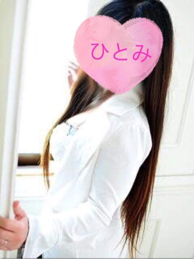 「出勤したよ?」10/10(10/10) 13:19 | ひとみ♡びしょ濡れ熟女の写メ・風俗動画