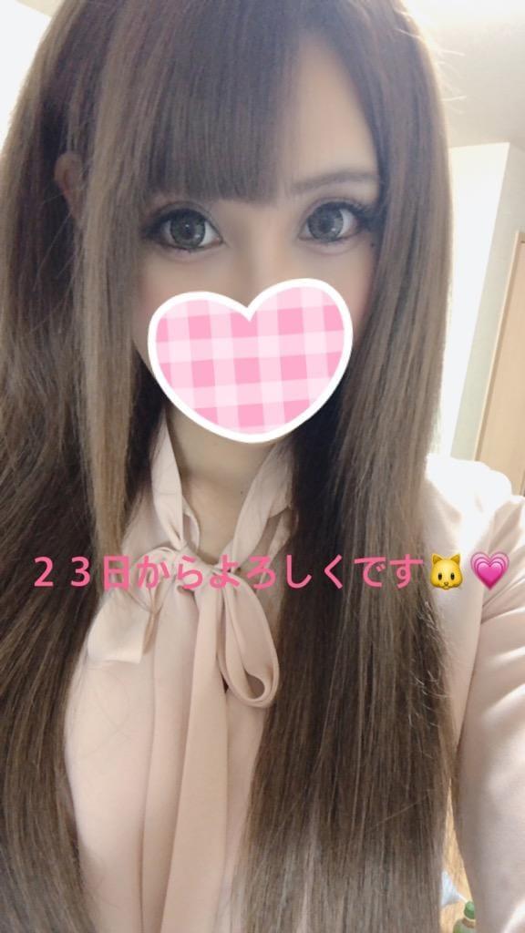 「☆お知らせさん☆」10/10(10/10) 13:33 | 癒しの神美人☆かれんの写メ・風俗動画