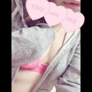 「そろそろ(•ө•)♡」10/10(10/10) 13:55 | まどかちゃんの写メ・風俗動画