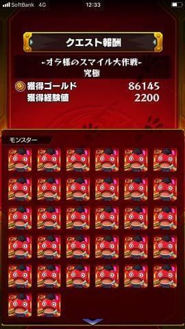 「わぁ〜」10/10(10/10) 14:25 | つくよ奥様の写メ・風俗動画