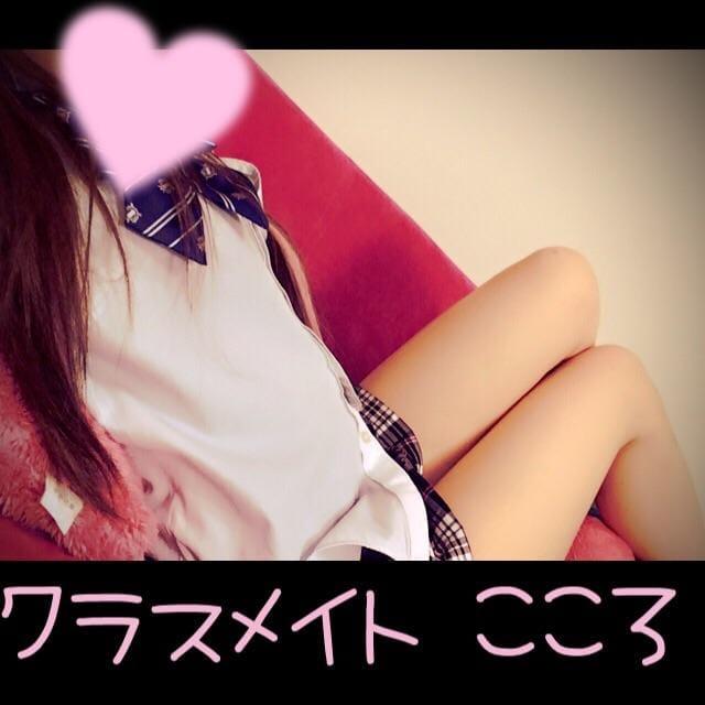 「ありがとう?**」10/10(10/10) 17:12 | こころの写メ・風俗動画