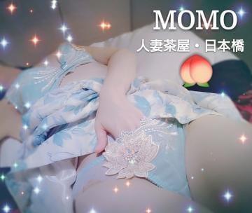 「☆ありがとー♪連休day☆」10/10(10/10) 21:13   ももの写メ・風俗動画