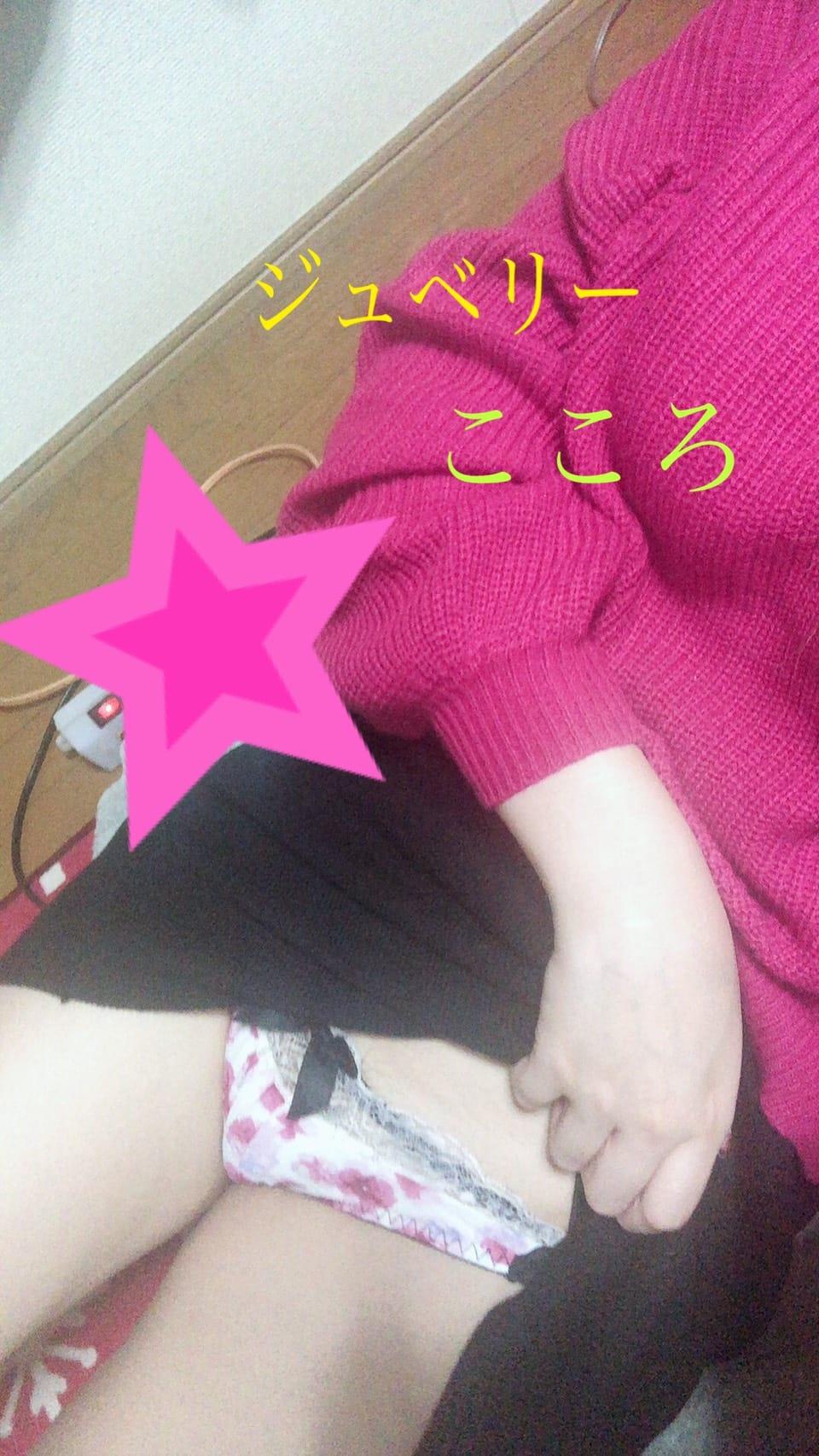 「こんばんは!」10/10(10/10) 22:31 | こころの写メ・風俗動画