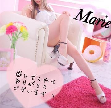 「お礼?」10/11(10/11) 06:24 | まりえの写メ・風俗動画