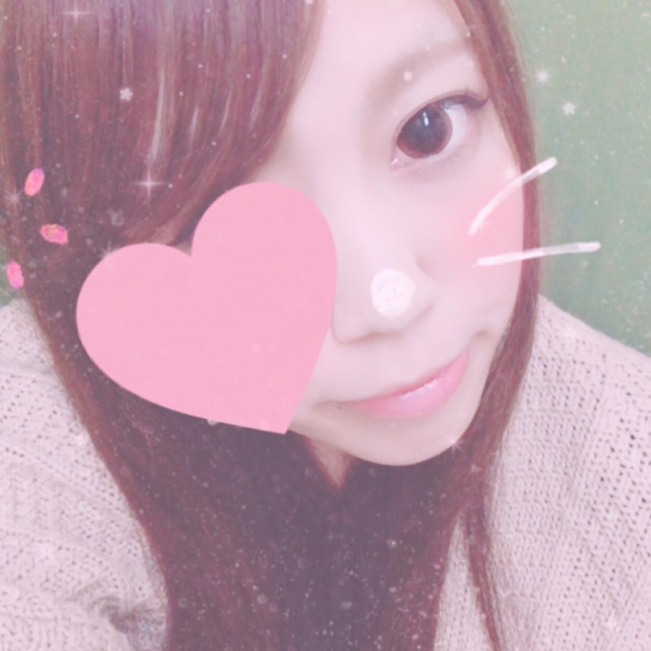 「おれいです」10/11(10/11) 07:24 | ユアの写メ・風俗動画