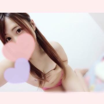 「さむい!」10/11(10/11) 10:41   りりあの写メ・風俗動画