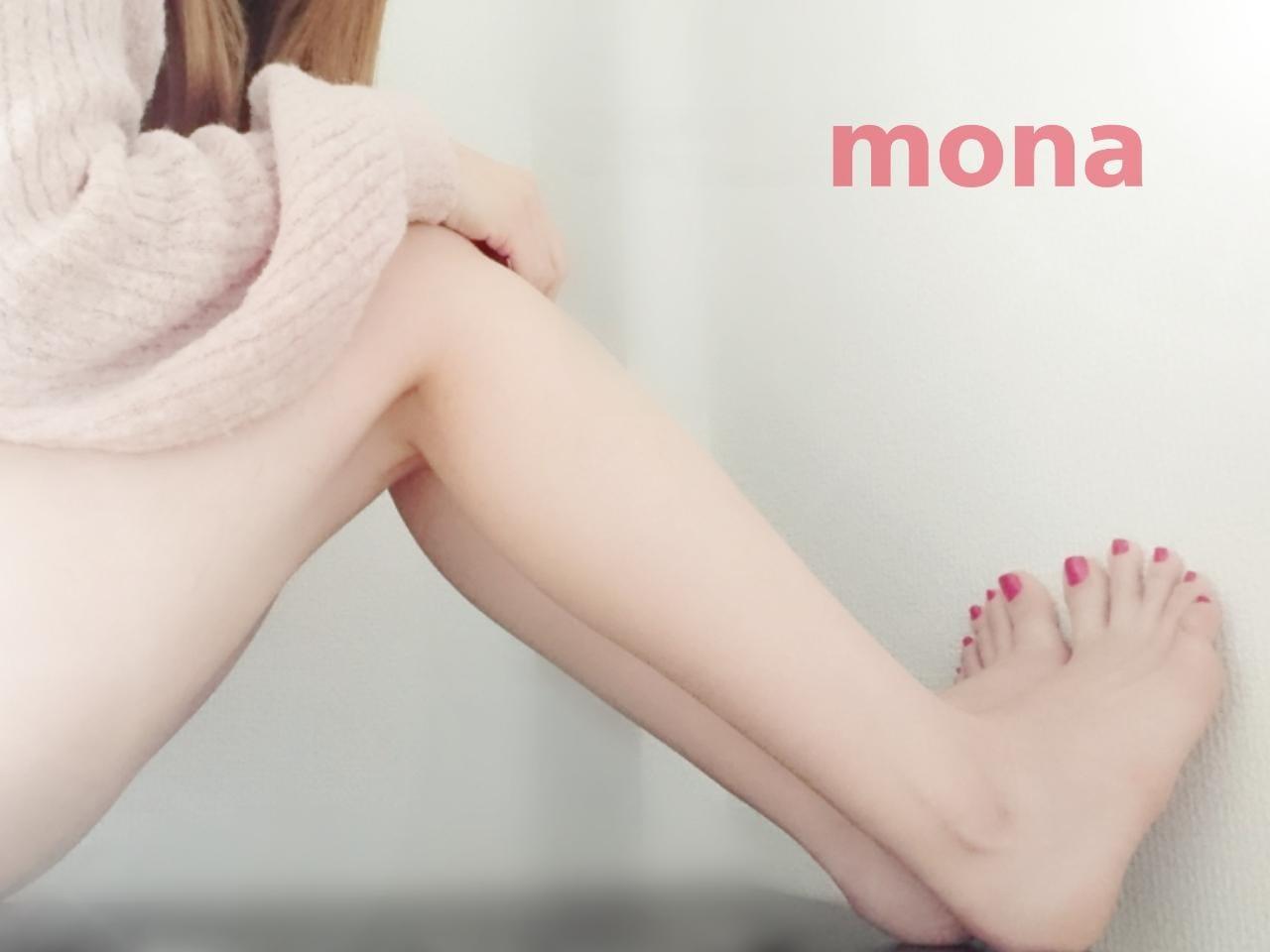「おはようございます*。」10/11(10/11) 10:42   もな 女子アナ系美白麗顔美人♪の写メ・風俗動画