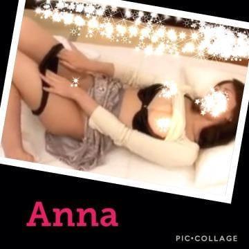 「こんにちは」10/11(10/11) 11:25 | アンナの写メ・風俗動画