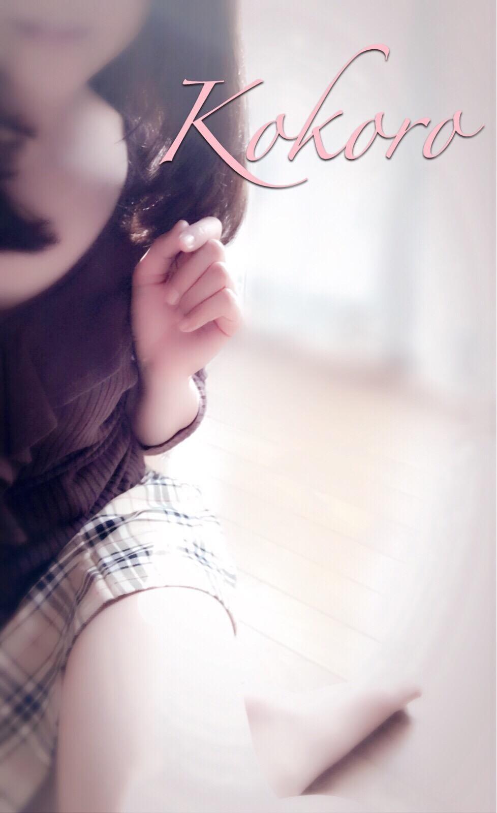 「こんばんは☆です(*^^*)」10/11(10/11) 19:24 | こころさん♪の写メ・風俗動画