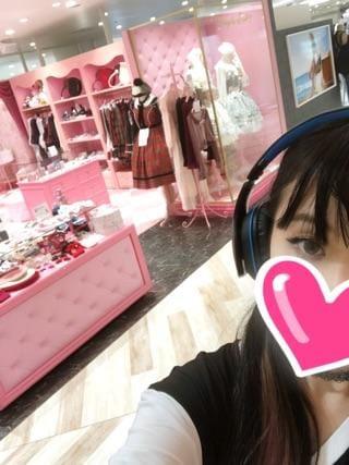 「♬*゜ちせ♩♬*゜」10/11(10/11) 20:13 | ちせ(現役AV女優)の写メ・風俗動画