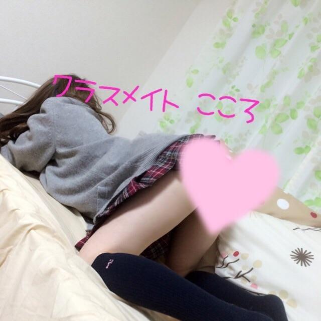 「(_ _).?o○」10/12(10/12) 07:32 | こころの写メ・風俗動画