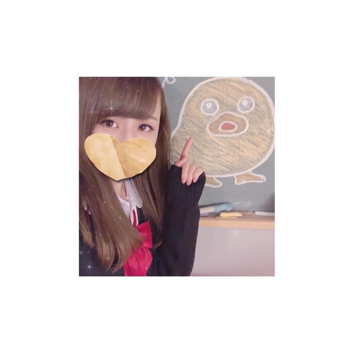「ありがとう日記 ?」10/12(10/12) 09:10   せなの写メ・風俗動画