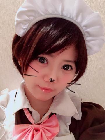 「おはようございます♡」10/12(10/12) 10:52 | 菜緒【新人】の写メ・風俗動画