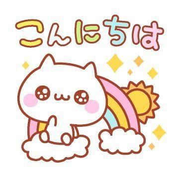 「お疲れ様です★」10/12(10/12) 11:56 | るいの写メ・風俗動画