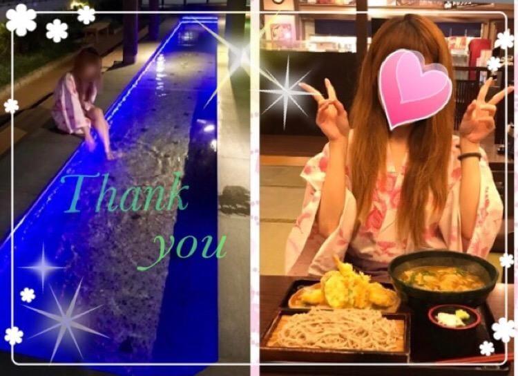 「ありがとう〜(*´ω`*)☆」10/12(10/12) 17:02 | 柴崎 れんかの写メ・風俗動画