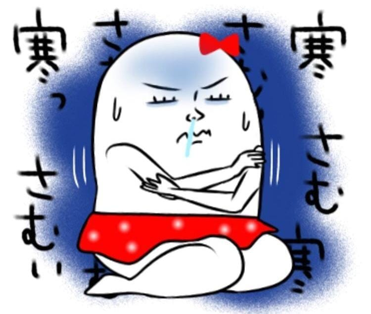 「休憩ですです」10/12(10/12) 17:31   ☆蘭々☆ららの写メ・風俗動画
