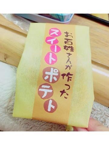 「こんばんはっ!」10/12(10/12) 20:04   りりあの写メ・風俗動画