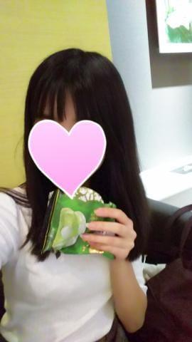 「リピーターさんありがとうございました❣️」10/12(10/12) 21:37 | あや【8/30入店】の写メ・風俗動画