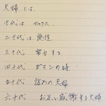 「明日出勤です!!」10/13(10/13) 00:38   かえでの写メ・風俗動画