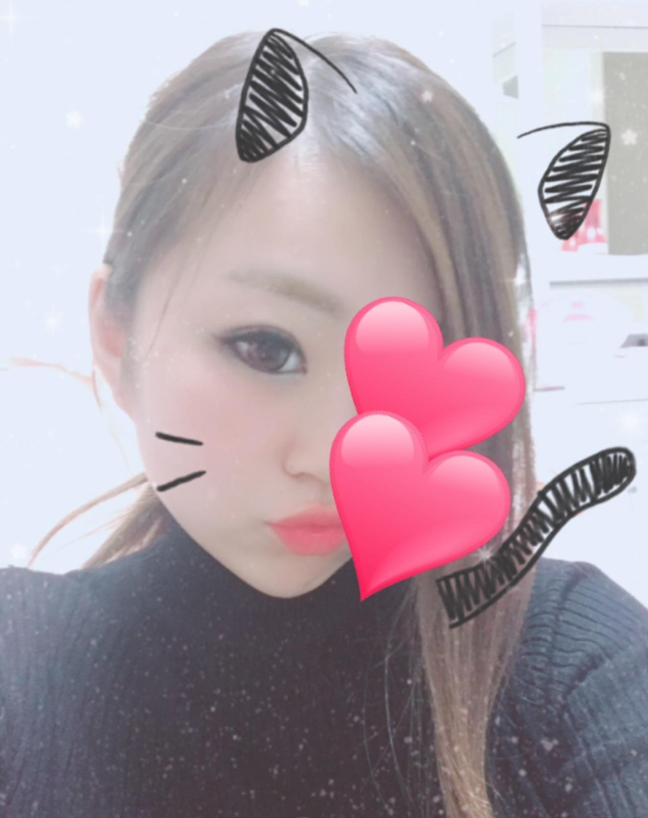 「お礼?」10/13(10/13) 03:28   あすなろんの写メ・風俗動画