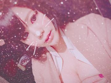 「出勤しました?」10/13(10/13) 12:48 | みりの写メ・風俗動画