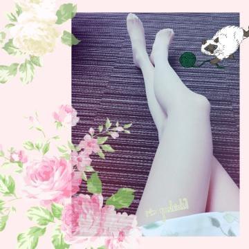 「おはようございます♡」10/13(10/13) 12:50 | 吉岡りえの写メ・風俗動画