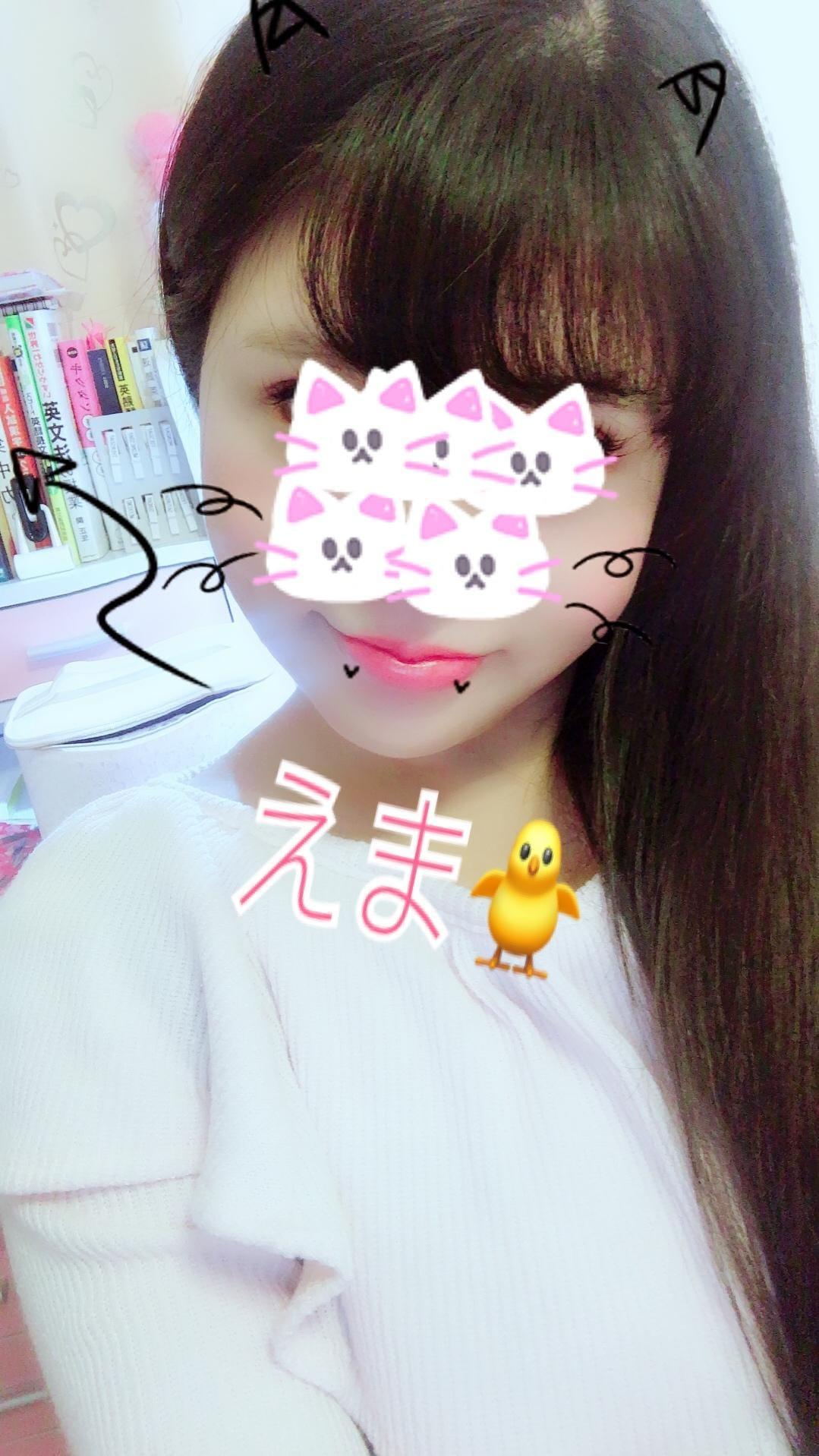「朝から出勤してます♫」10/13(10/13) 13:26 | えまちゃんの写メ・風俗動画