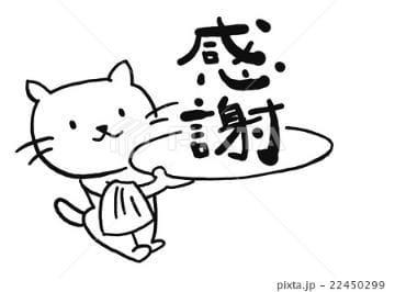「昨日のお礼♪」10/13(10/13) 17:51 | あかねの写メ・風俗動画