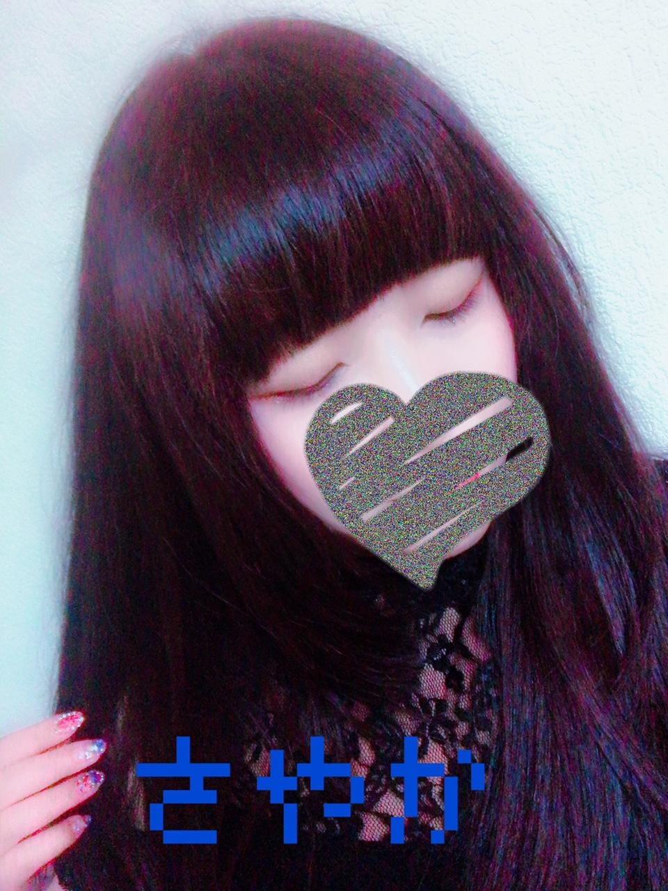 「お休み、髪の毛新色」10/13(10/13) 20:46 | さやかの写メ・風俗動画