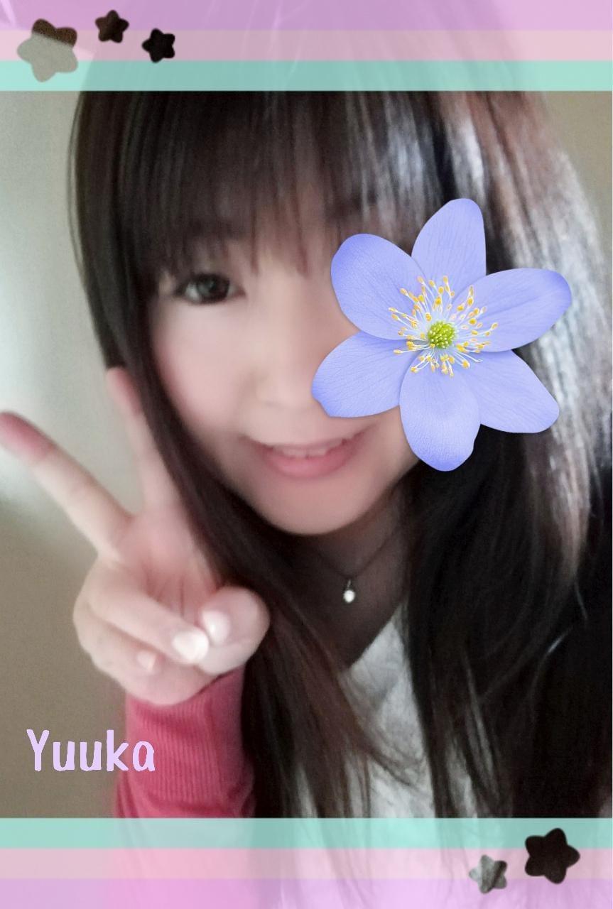 「スタッフさんたちに」10/14(10/14) 00:59   青木 ゆうかの写メ・風俗動画