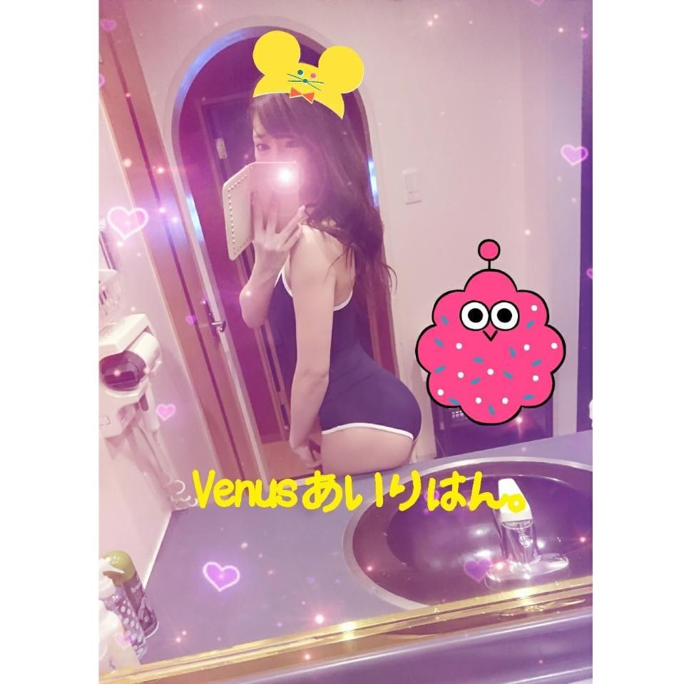 「お礼でしゅ」10/14(10/14) 02:58   アイリの写メ・風俗動画