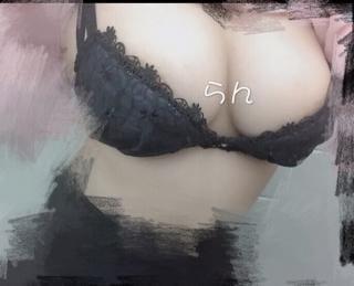 「お礼♥」10/14(10/14) 03:22   らんの写メ・風俗動画