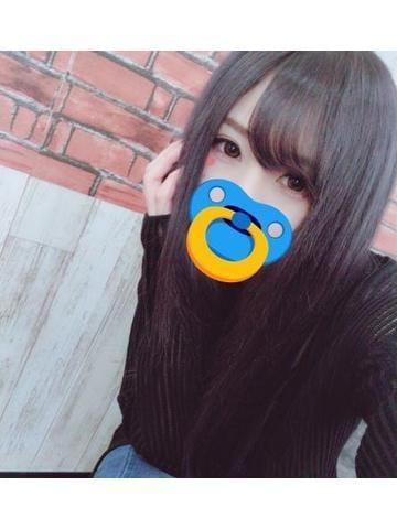 「ありにょん」10/14(10/14) 04:26 | 紫苑/しおんの写メ・風俗動画