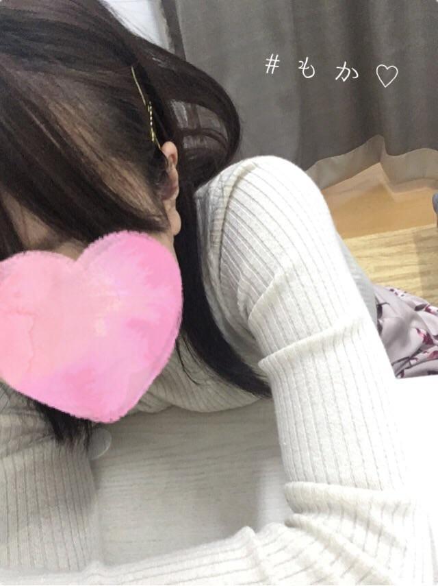 「# ぜんぶ叶ったらいいのに。」10/14(10/14) 09:11 | もか☆3年生☆の写メ・風俗動画
