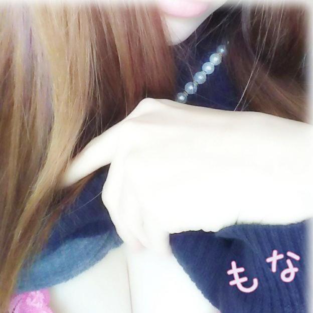 「おはようございます*。」10/14(10/14) 10:40   もな 女子アナ系美白麗顔美人♪の写メ・風俗動画