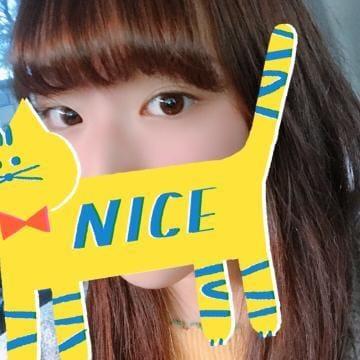 「こんにちはっ」10/14(10/14) 12:15 | つむぎの写メ・風俗動画