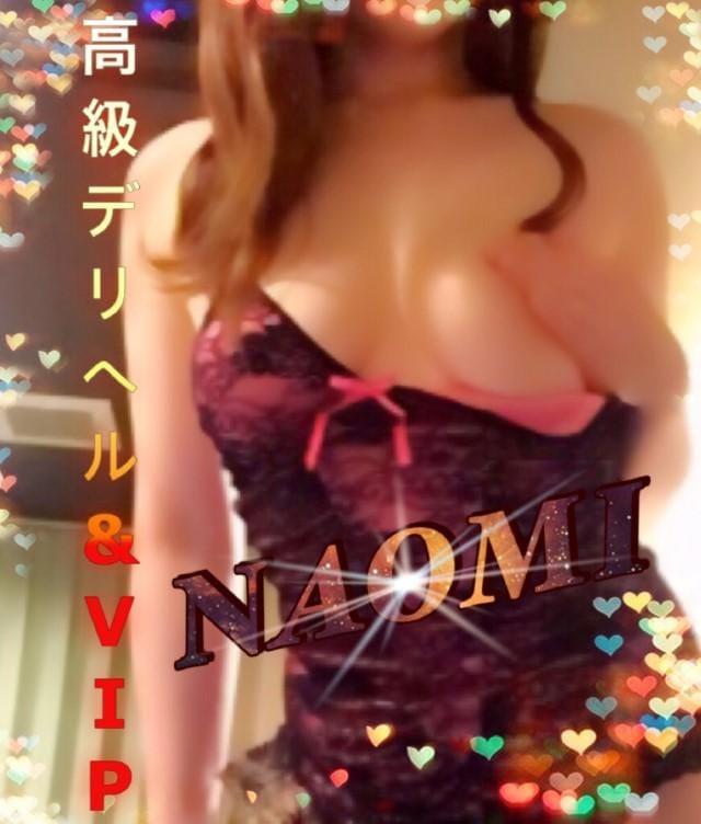 「➸♡出勤➸♡」10/14(10/14) 13:16 | *なおみ*【新人】の写メ・風俗動画