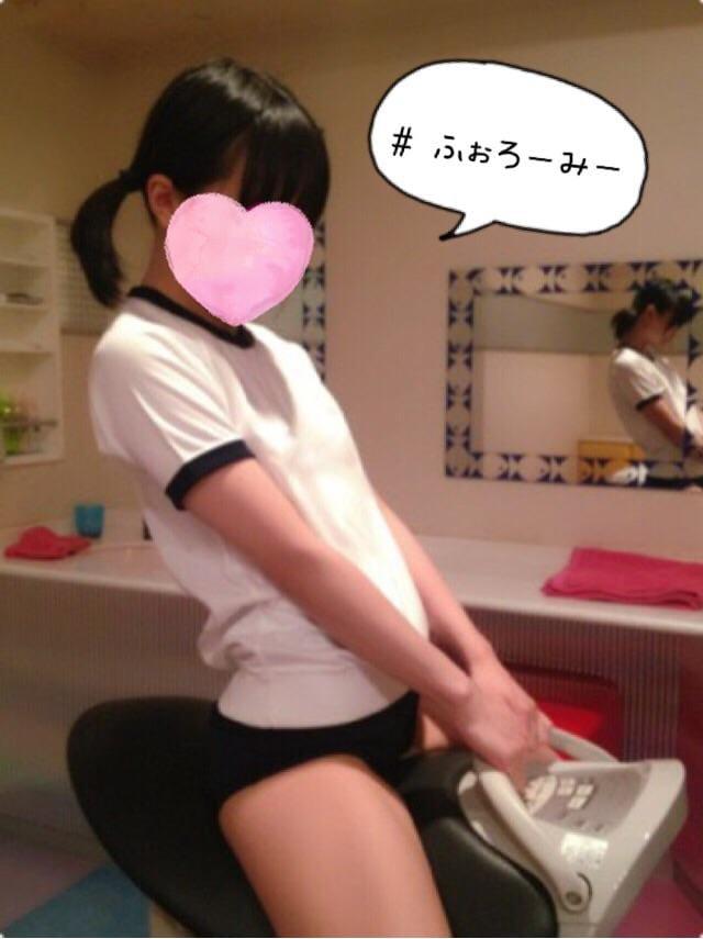 「# 水曜日。」10/14(10/14) 17:48 | もか☆3年生☆の写メ・風俗動画
