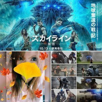 「10/13 映画『スカイライン-奪還-』」10/14(10/14) 20:23   あおいの写メ・風俗動画