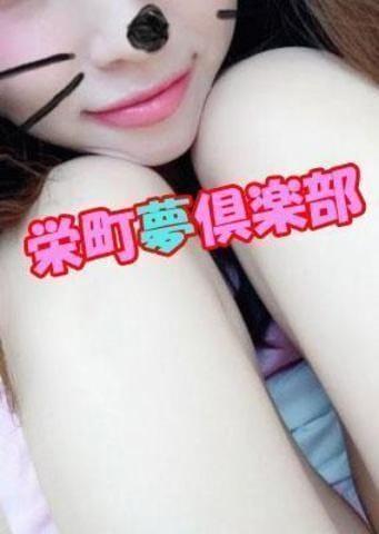 「ごっはん♪」10/14(10/14) 21:33 | じゅりの写メ・風俗動画