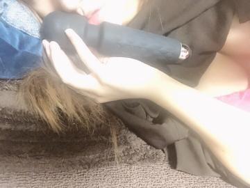 「お熱」10/14(10/14) 21:43 | りのんの写メ・風俗動画