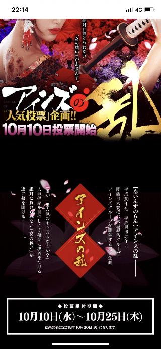 「【アインズの乱】」10/15(10/15) 00:22 | ららの写メ・風俗動画