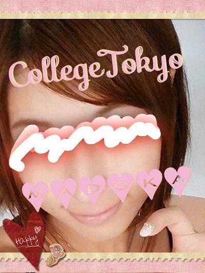 「まよいごと。」10/15(10/15) 00:49   まどかの写メ・風俗動画