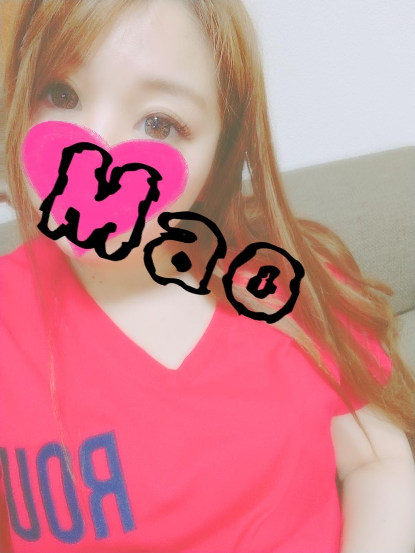 「ありがとうっ!」10/15(10/15) 04:35 | まお ★昇天必至エロボディ★の写メ・風俗動画
