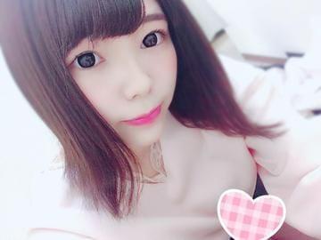 「おやすみなさい*」10/15(10/15) 04:40 | こころの写メ・風俗動画